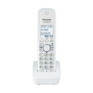 柔らかな質感の Panasonic(パナソニック) 増設子機 増設子機 (ホワイト) KX-FKD401-W, もりたか屋:e828eaa1 --- abizad.eu.org