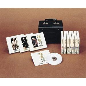 【爆売り!】 枝雀落語大全第一期(CD) CD10枚組 桂枝雀を知らずして、日本のお笑いは語れない!, 北海道お土産お取り寄せ 通販王国:1fbee5d3 --- ahead.rise-of-the-knights.de