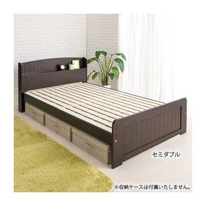 最新の激安 高さが調節できる棚付すのこベッド 2: セミダブル ダークブラウン, アールエスハンガースタジオ 7406f7f2