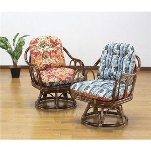 好きに 天然籐回転高座椅子2脚組【】, 東村山市:51b8267d --- turkeygiveaway.org