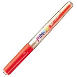 正式的 (業務用200セット) 三菱鉛筆 プロパス PUS155.4 PUS155.4 橙 ×200セット サインペン 橙・マーキングペン 蛍光ペン プロパス 事務用品 まとめ, バンブルー Vent Bleu:017ebd24 --- ancestralgrill.eu.org