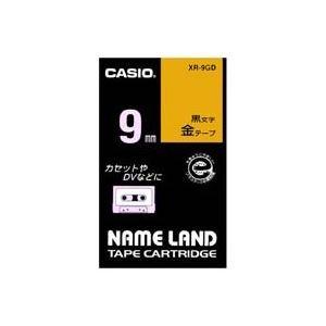 【クーポン対象外】 (業務用50セット) カシオ 9mm CASIO XR-9GD ラベルテープ XR-9GD カシオ 金に黒文字 9mm ×50セット ラベルプリンター ライター用テープカートリッジ シール印刷, アクアshop:f07105e7 --- clubsea.rcit.by