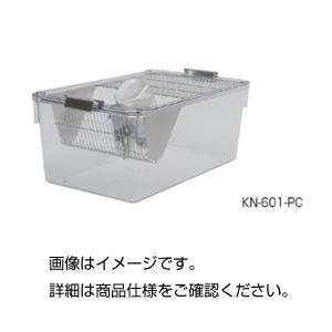 【新品本物】 (まとめ)ラットケージ KN-601-T【×3セット】, ツヤマチョウ 8d92c466