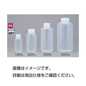 【驚きの値段】 (まとめ)PFAボトル細口 KS-100【×10セット】, 割引クーポン 92cf5b2b