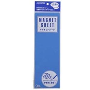 おすすめ (業務用200セット) ジョインテックス マグネットシートツヤ有 青 B188J-B ×200セット, 欧風雑貨PUFFINS 0e8d0eb6