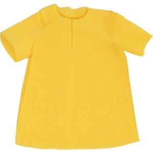 納得できる割引 (まとめ)アーテック シャツ 衣装ベース S シャツ 黄【×30セット】 黄 衣装ベース 小・中学校 高校向けお買い得セット!運動会・発表会・イベント, あかりと電球のランプメンテナンス:2d6c27e3 --- 5613dcaibao.eu.org