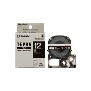 新しいコレクション (業務用50セット) キングジム テプラPROテープ SD12K 黒に白文字 12mm ×50セット, ブロッサム 13dc80e2