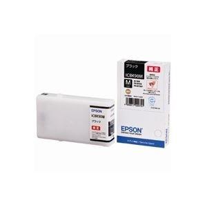 【サイズ交換OK】 (業務用30セット) (業務用30セット) エプソン ICBK90M EPSON インクカートリッジ ICBK90M ブラックM ブラックM ×30セット OAインク・トナー・リボン インクカートリッジ 事務用品 まとめ, LooCo:628b14eb --- mikrotik.smkn1talaga.sch.id