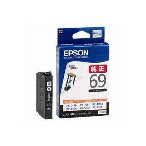 高速配送 (業務用50セット) エプソン EPSON インクカートリッジ ICBK69ブラック ×50セット, 健康ファーム b57f8a7f