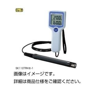 大割引 デジタル温湿度計 SK110TRHII-4 実験器具 環境計測器 気温計・湿度計, 出産祝い:4c578d6f --- 5613dcaibao.eu.org
