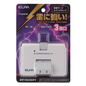 品質が (まとめ買い) ELPA (まとめ買い) 耐雷サージ機能付スイングタップ 3個口 3個口 ELPA A-362SB(W)【×20セット】 手軽に雷対策!雷や開閉サージを低減し接続された機器を守ります, 柏村:7d03ab42 --- createavatar.ca