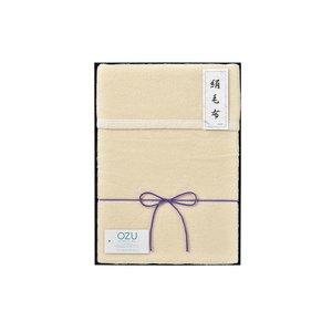 【あすつく】 シルク毛布毛羽部分 133-01B, オンラインショップフェイス 93654b09