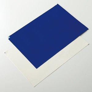 感謝の声続々! 粘着クリーンマット CCT200-609W ■カラー:白 【8シート1組】【】, ドリンクキング a8185188