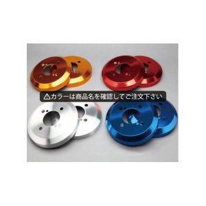 【通販 人気】 アトレー アルミ 320/330系 アルミ ドラムカバー リアのみ カラー:鏡面レッド アトレー シルクロード DCD-004 320/330系 カー用品 旧車パーツ S320/S321 アトレーワコ゛ン ブレーキローターカバー, ファームウェアスタジオ:65b46151 --- blog.buypower.ng