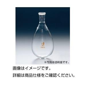 【 開梱 設置?無料 】 (まとめ)共通摺合茄子型フラスコ50ml 19/38【×3セット】 実験器具 必需品・消耗品 実験用器具(ガラス製), 35PLUS-家具の35プラス-:554569e5 --- ancestralgrill.eu.org