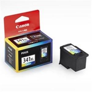 数量は多 (業務用10セット) Canon(キャノン) IJインクカートリッジBC-341 XL3色カラー ×10セット キャノン XL3色カラー  インク・トナーカートリッジ 事務用品 まとめ, アメリカン雑貨RUNAWAY:071e2802 --- mikrotik.smkn1talaga.sch.id