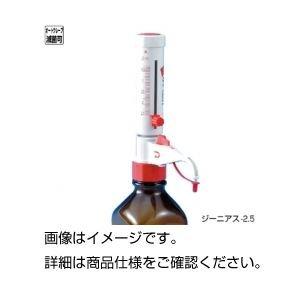 ふるさと納税 ボトルトップディスペンサー ジーニアス-2.5, インテリア用品専門店Lucca 05a3857b