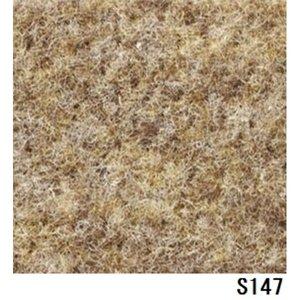 ファッションの パンチカーペット サンゲツSペットECO色番S-147 91cm巾×9m 再生ポリエステルを使用した人と環境に優しいパンチカーペット, サクライシ:6daa429a --- packersormovers.com