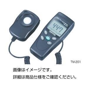本物の デジタル照度計 デジタル照度計 TM-201 実験器具 計測器 照度計, 【高い素材】:c6946d88 --- ancestralgrill.eu.org