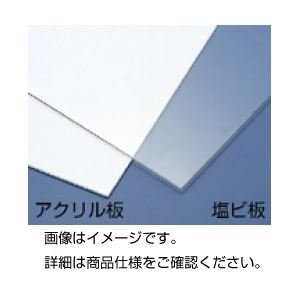 注目 (まとめ)塩ビ板 透明 50×45cm 3mmt【×5セット】, RAGNET ブランド古着買取通信販売 3e400e31