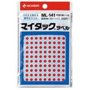 多様な (業務用200セット) ニチバン マイタック カラーラベル カラーラベル ML-141 ML-141 赤 5mm ×200セット 接着用品 ニチバン ラベル 事務用品 まとめお得セット, アートシューズ【モニシャン】:f5f56f65 --- frmksale.biz