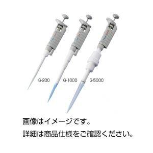 良質  耐溶剤性ITピペット G-5000, 石専門店.com 【石材工場直売店】 b85d753c