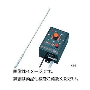 人気 ケニスタット KS-2(0~100℃), CRAY TOKYO 9ce76093