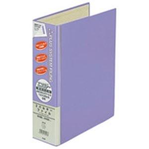 誠実 (業務用3セット) プラス 2バルキーファイル FL-008OB 10冊 A4S プラス 青 10冊【×3セット】 FL-008OB 表紙にオレフィンペーパーを使用した2穴ファイル まとめ, 大人の上質 :4f580ffd --- dpu.kalbarprov.go.id