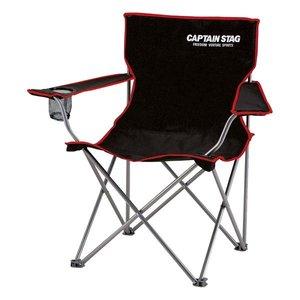 ラウンジチェア(アウトドアチェア/折りたたみ椅子) type2 ブラック(黒) 肘付き 『キャプテンスタッグ/CAPTAIN STAG』【】