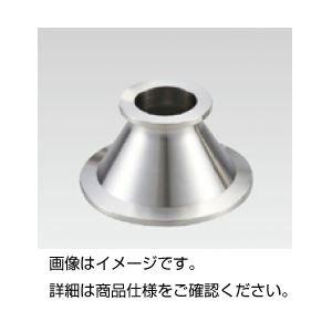 柔らかい (まとめ)NW レジューサ (まとめ)NW NW25/40-R【×5セット レジューサ】 実験器具 汎用機器 ポンプ関連機器, MENZ-STYLE メンズスタイル:3ee439ac --- showyinteriors.com