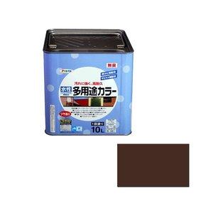 最安値で  アサヒペン AP 水性多用途カラー 10L こげ茶, ハンドルキング 2cfd5a9b