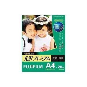 最高級のスーパー (業務用40セット) 富士フィルム FUJI 写真仕上光沢プレミアムA4 WPA420PRM 20枚 ×40セット, イバラキマチ 96198cbb