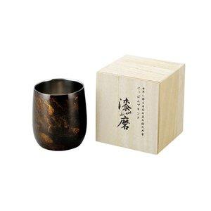 海外並行輸入正規品 黒漆磨漆磨二重ロックカップ 黒 075-04B, ABC-MART:970f2614 --- abizad.eu.org