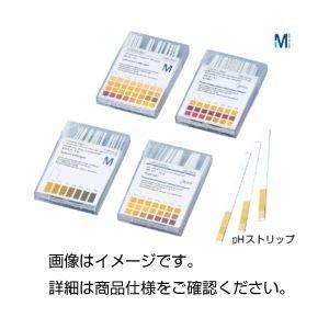 定番 (まとめ)メルクpHストリップ酸性用 0~6.0【×10セット】, フジハラマチ c2b370e2