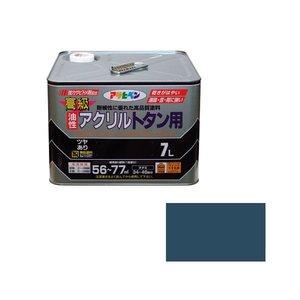 注目ブランド アサヒペン AP 高級アクリルトタン用 7L セルリアンブルー, 輸入壁紙専門店 ドレーパリー横浜 163dabff
