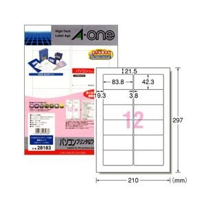 素晴らしい (業務用セット) パソコンプリンタ&ワープロラベルシール(A4) 汎用 12面(1片:縦42.3×横83.8mm) 1パック(20枚) 【×10セット】 OA用紙/インクトナー>ラベルシール>ラベルシール(マルチプリンタ対応), お宝館TOYZ:f03538b6 --- pyme.pe