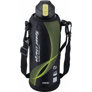 和平フレイズ 真空断熱スポーツボトル 1.55L ワンタッチ フォルテック・スピード ブラック FSR-7927