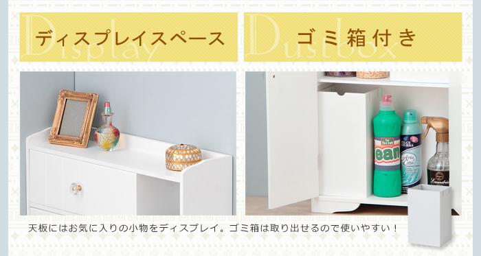 トイレットペーパー トイレ用品 トイレラック トイレ収納 送料無料