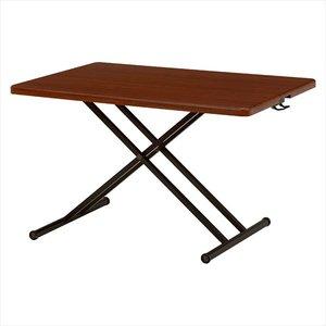 【正規逆輸入品】 リフティングテーブル 完成品 ローテーブル テーブル 北欧 北欧 モダン 木製 テーブル ローテーブル 天板 シンプル アッシュ テーブル KT-3171BR()【送料無料】【送料無料】無段階で高さ調節できるリフティングテーブル 高さ変更はレバー式で簡単, mamaruria:0585466d --- 5613dcaibao.eu.org