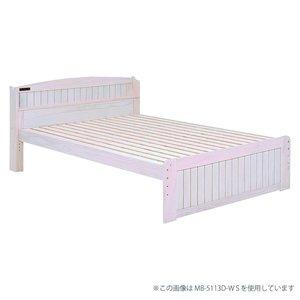 大切な 萩原 MB-5113SD-WS ベッド()【送料無料】, ふみふみ本舗 97ced7b1