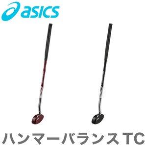 海外最新 アシックス asics グラウンドゴルフ用 ハンマーバランスTC(右)【送料無料】, インテリアパレット 7f129db9