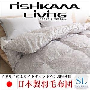 最新エルメス 西川品質 羽毛布団シェアトップクラス シングルロング 日本製 寝具 掛け布団|Leafa-リーファ-(き), リライアブルプラス1 23fa39e0
