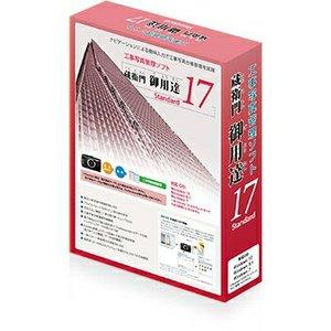 【予約販売】本 オリンパス オリンパス 蔵衛門御用達17 Standard SWW-5601(き), フロアマット専門 MAT THE CLASS:0ff61b67 --- blog.buypower.ng