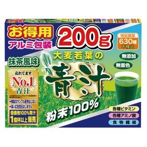 大麦若葉の青汁粉末100% 200g