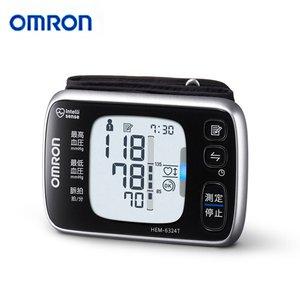 【在庫有】 OMRON HEM-6324T [手首式血圧計(Bluetooth通信機能搭載)] HEM6324T HEM-6324T【送料無料】【送料無料】オムロン OMRON OMRON HEM-6324T 手首式血圧計 Bluetooth通信機能搭載 HEM6324T 血圧計 健康管理 測定器 手首式, カワカミグン:0abf8525 --- smirnovamp.ru