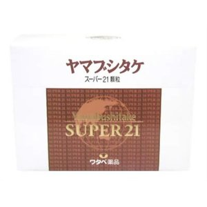 【 新品 】 ヤマブシタケ スーパー21顆粒(), インポートアクセサリーglitter.81 d6c55101