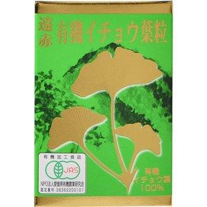 【セール】 遠赤青汁 遠赤イチョウ葉粒 600粒(), 花と緑のはなここ 88c3635d