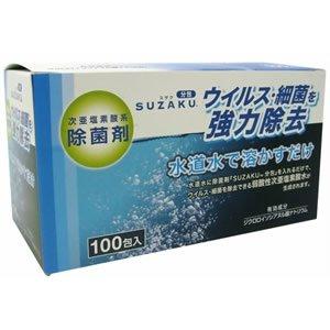 【お買い得!】 次亜塩素酸系除菌剤 SUZAKU(スザク) 100包(), トウヨウムラ af53d0ca