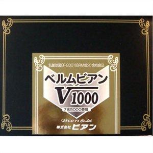 超人気 ベルムビアンV1000 2g*50包【送料無料】(), ザオウマチ 4b336cc5