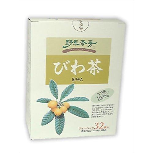 びわ茶の通販・価格比較【ポンパレモール】
